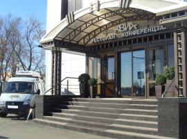 Отель Авиа