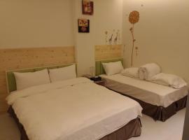 Tilon Hotel