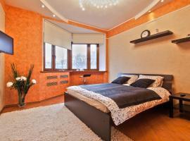 Miracle Apartments Арбатская , бюджетный отель в Москве