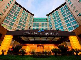 濟州島海洋套房酒店