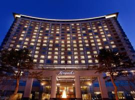 Kempinski Hotel Yinchuan、銀川市のホテル
