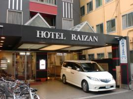 Hotel Raizan North