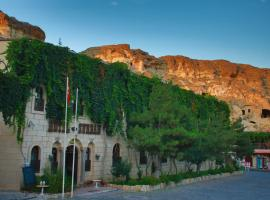Hotel Surban - Special Category, hotel near Urgup Museum, Ürgüp