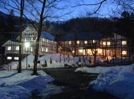 Hotel Sejour Mint