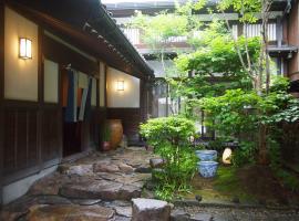 Oyado Koto No Yume, hotel near Miyagawa Morning Market, Takayama