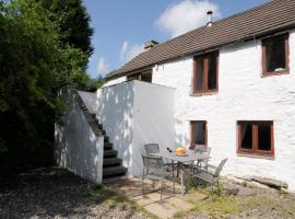 Ghyll Burn Cottage