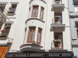 Grand Hotel Palmiye, отель в Стамбуле