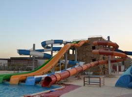 Tolip Sports City and Aqua Park