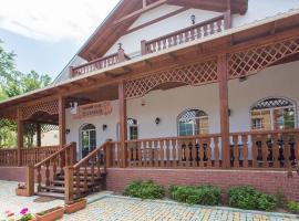 Отель Серый Кот, отель в Геленджике