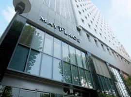 Mayplace Seoul Dongdaemun, hotel in Seoul