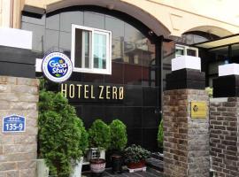 Hotel Zero Seoul, hotel near Dongdaemun Market, Seoul