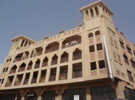 Hafez Hotel Apartments Al Ras Metro Station, hotel near Grand Mosque, Dubai