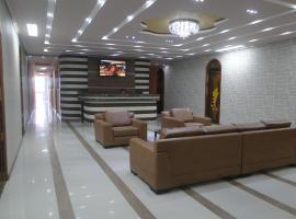 Hotel Farol da Barra, hotel in Manaus