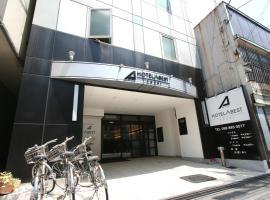 Hotel Abest Kochi