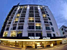 魯姆茲酒店