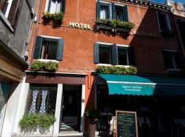 Albergo Al Gobbo, hotel in Venice
