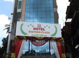 Hotel Eastern Plaza, hotel near Netaji Subhash Chandra Bose International Airport - CCU, Kolkata