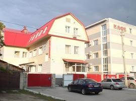 Уютная Гостиница
