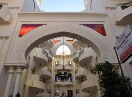 فندق الهمبرا