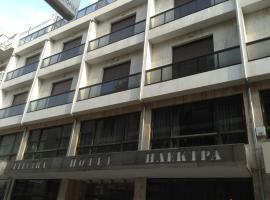 Hotel Jason, hôtel à Vólos