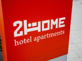 2Home Hotel Apartments, hotel in Solna