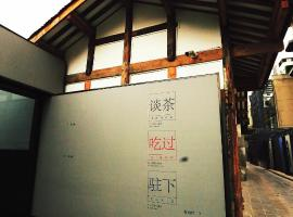 Chengdu Old Congde Alley