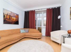 Апартаменты на Малышева 1, апартаменты/квартира в Екатеринбурге