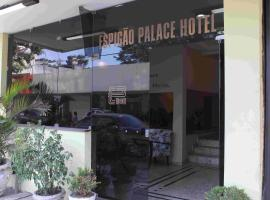 Espigão Palace Hotel, hotel near Serrinha do Alambari Environmental Protection Area, Resende