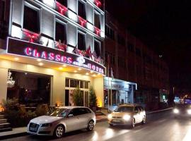 Classes Boutique Hotel