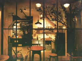 仁愛小公館(市中心近東大門夜市),花蓮市的家庭旅館