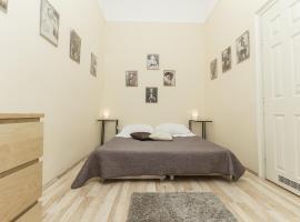 Budapest Bed and Breakfast: Budapeşte'de bir Oda ve Kahvaltı