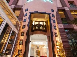 Le Caspien Boutique Hotel, hotel near Yves Saint Laurent Museum, Marrakesh