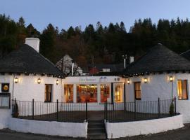 The Pierhouse Hotel