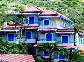 Corina Apartments