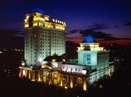 Royal International Hotel, hotel in Ürümqi