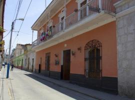努埃瓦西班牙旅館