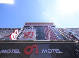 Haeundae On Motel