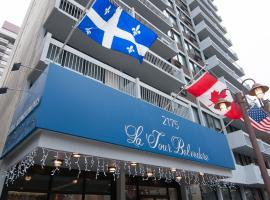 Four Seasons Hotel Montreal, hotel in Montreal