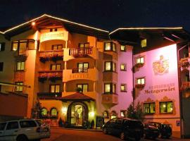 美思戈爾維爾特酒店