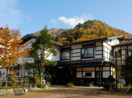 Tsuyukusa