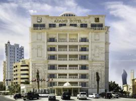 亞當斯酒店