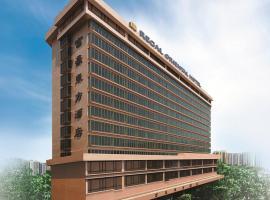 فندق ريغال أورينتال