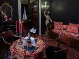 Hotel Ca' Alvise, hôtel à Venise