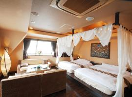 Hotel Balian Resort Chiba Chuo (Adult Only)
