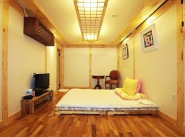 Lee Kang Ga Guesthouse Hongdae
