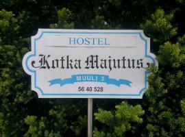 Kotka Housing