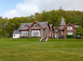 Rowardennan Youth Hostel