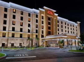 Hampton Inn & Suites Tampa Northwest/Oldsmar, hotel in Oldsmar