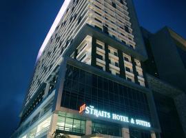 The Straits Hotel & Suites, hotel di Melaka