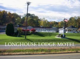 Longhouse Lodge Motel, hotel with pools in Watkins Glen
